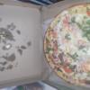 Фотоотзыв 53988 к Жар-пицца